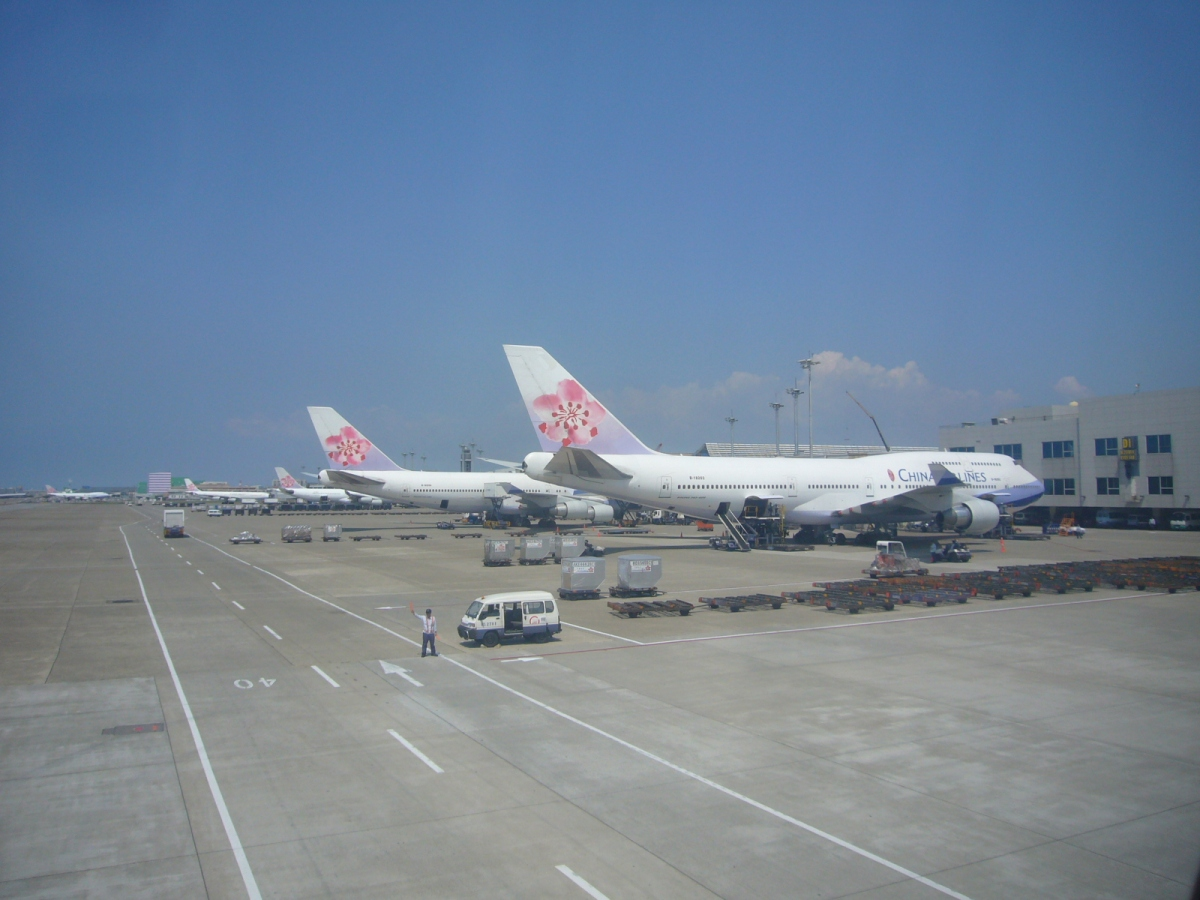 [>talkairlines] China Airlines Initiates Boeing 747-400 Retirement Process